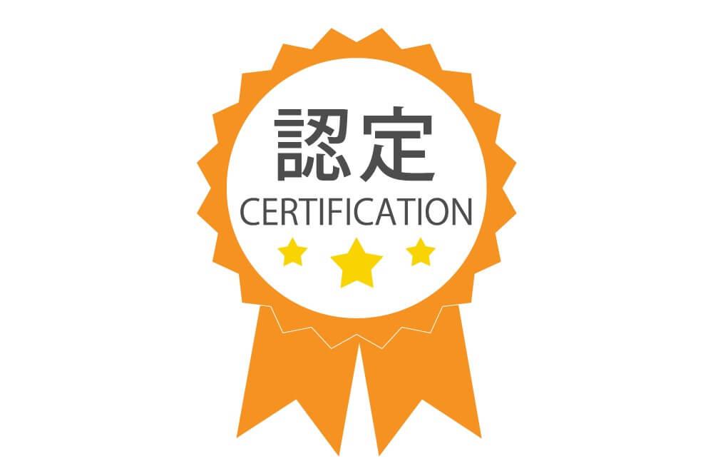 【最新】オメガジャパンの外断熱塗り壁システム防火認定一覧(2021年6月2日現在)